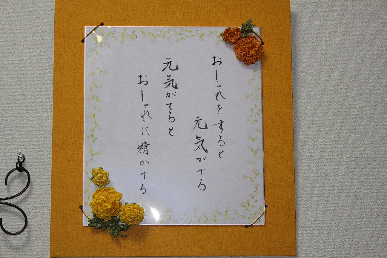 20140705_008